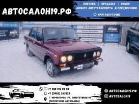Черногорск Лада 2106 2003