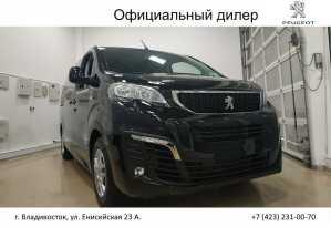 Владивосток Traveller 2020