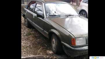 Ставрополь Rekord 1983