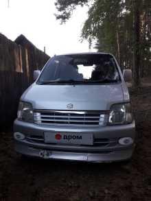 Кыштым Wagon R 2002