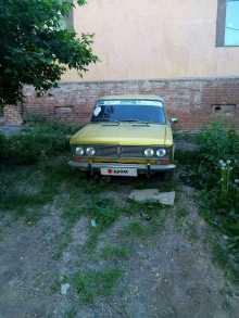 Уфа 2103 1981