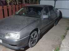 Калач-На-Дону Omega 1992