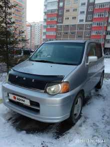 Челябинск S-MX 2001