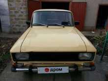 Симферополь 2140 1988