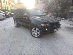 Екатеринбург X5 2001