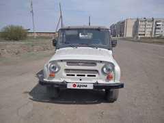 Славгород 3151 1998