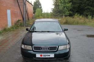 Качканар A4 1996