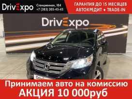 Новосибирск CR-V 2012