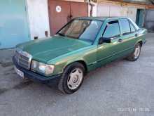 Севастополь 190 1988