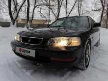 Новокузнецк Saber 1996
