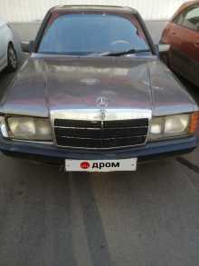 Москва 190 1992