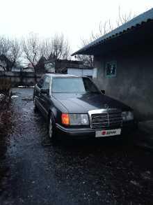 Белгород E-Class 1992