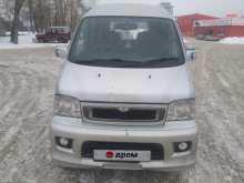 Новосибирск Sparky 2001