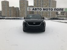 Санкт-Петербург XT4 2020