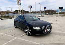Екатеринбург Audi A8 2013