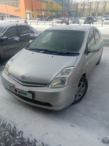 Ялуторовск Prius 2004