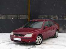 Москва Mondeo 2001