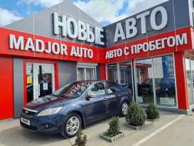 Краснодар Ford Focus 2009