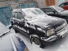 Новосибирск Tracker 2000