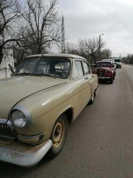Саки 21 Волга 1961