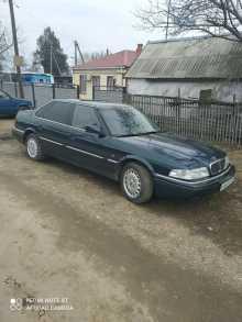Краснодар 800 1992