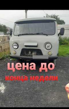 Анжеро-Судженск УАЗ Буханка 2011