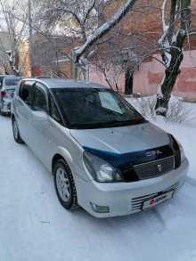 Челябинск Opa 2000