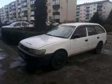 Яблоновский Corolla 1997