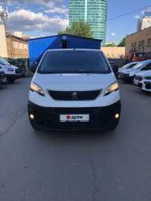 Москва Expert 2018
