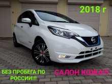 Краснодар Note 2018