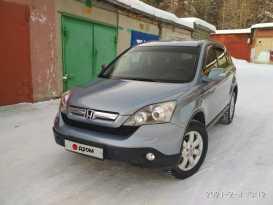 Новоуральск CR-V 2008