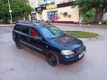 Ростов-на-Дону Astra 2000