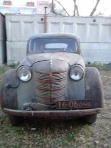 Омск 401 1957