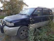 Первоуральск MPV 1999