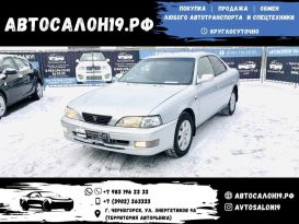Черногорск Toyota Vista 1997