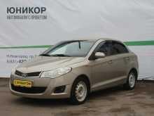 Нижний Новгород Bonus A13 2013