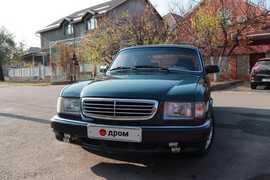Краснодар 3110 Волга 1999