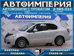Красноярск SX4 2008