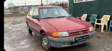 Ижевск Astra 1991