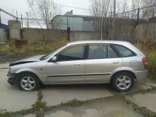 Нижневартовск Familia S-Wagon