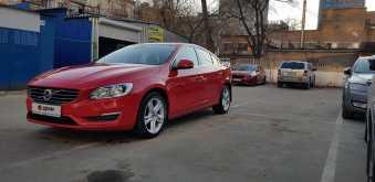 Москва S60 2014