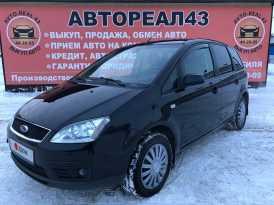 Киров C-MAX 2006