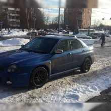 Москва Impreza 2001