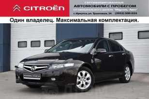Иркутск Accord 2006