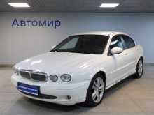 Москва X-Type 2005