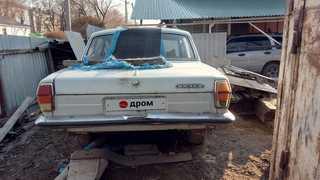 Спасск-Дальний 24 Волга 1990