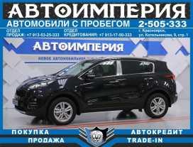 Красноярск Sportage 2016