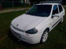 Павлово Clio 2000
