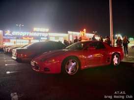 Тверь Dodge Stealth 1991