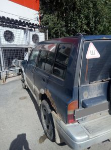 Излучинск Escudo 1996